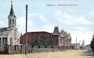 Барнаул. Московский проспект.