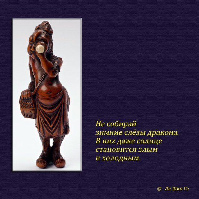 Символ - Жемчуг